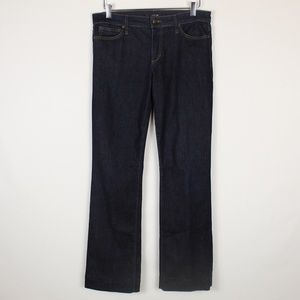 Joe's | Honey bootcut jeans 30